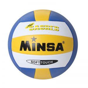 Volleyball ball MINSA p 5