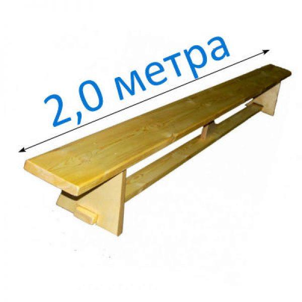 Skamejka-gimnasticheskaya-na-derevyannyh-nozhkah-2-m