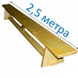 Skamejka-gimnasticheskaya-na-derevyannyh-nozhkah-2,5-m