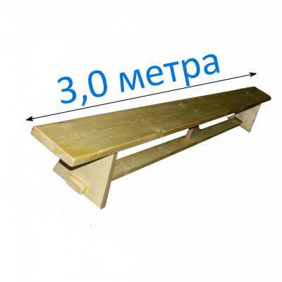 Skamejka-gimnasticheskaya-na-derevyannyh-nozhkah-3-m