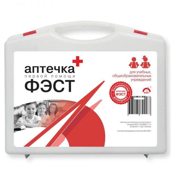 Aptechka-dlya-uchebnyh-obshheobrazovatelnyh-uchrezhdenij